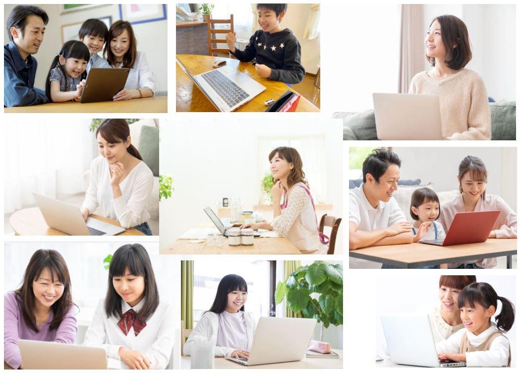 個別指導オンライン学習塾マジック先生|オンライン授業,オンライン個別塾,オンライン家庭教師など小学生や中学生の勉強,受験等|中学受験,高校受験,中間テスト対策,期末テスト対策,模試対策,模擬テスト対策,実力テスト対策,偏差値,小学校,中学校,高校,不登校,学習障害,帰国子女,算数,数学,英語,理科,社会,国語サポート等